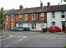 SO8455 : The Foresters Halls of Residence (formerly The Foresters Arms), 2 Chestnut Walk, Worcester by P L Chadwick