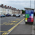 ST3089 : Ebay advert, Crindau, Newport by Jaggery