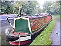 SO8595 : Bascote Mooring by Gordon Griffiths