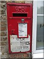 TA1646 : Postbox, Seaton by Graham Robson