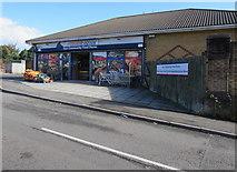 ST1775 : Masala Bazaar, Powderham Drive, Cardiff by Jaggery