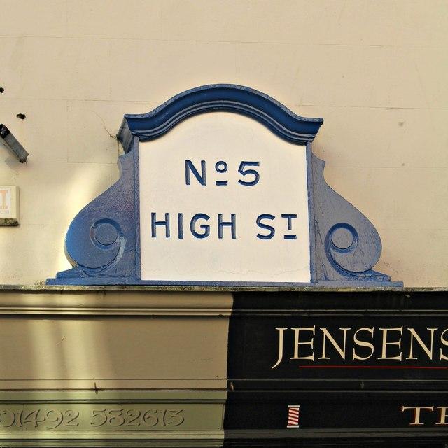 No. 5 High Street - sign
