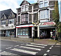 SS9992 : Dunraven Shoe Repairs, Tonypandy by Jaggery