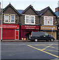 ST1775 : Darlington Opticians, 144 Clare Road, Grangetown, Cardiff by Jaggery