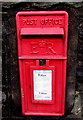 SS9992 : Queen Elizabeth II postbox in a Miskin Road wall, Trealaw by Jaggery
