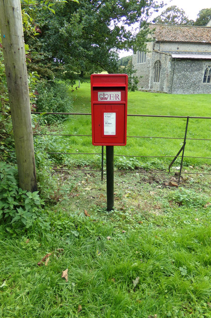 South Acre Postbox