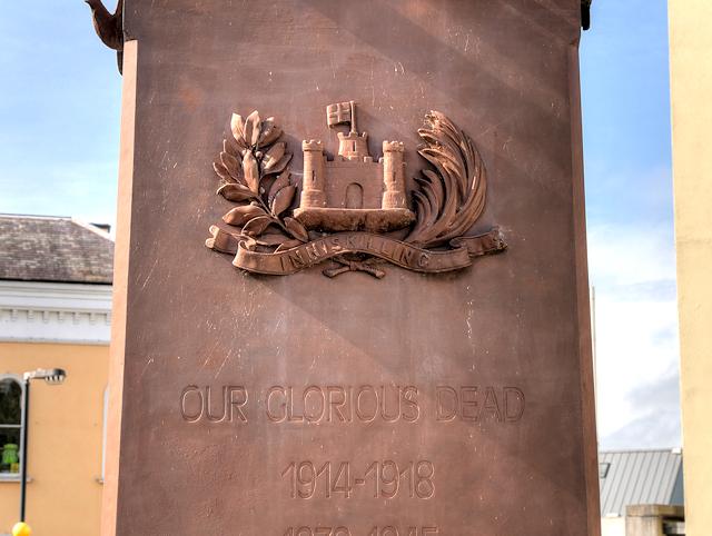 Enniskillen War Memorial (inscription)