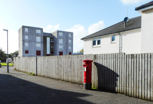 Pillar box, Kenilworth Crescent, Bearsden
