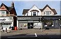 ST3188 : Newport Funeralcare, Caerleon Road, Newport  by Jaggery