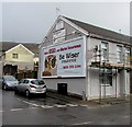 ST0092 : Primesight advertising board on a Trealaw corner by Jaggery
