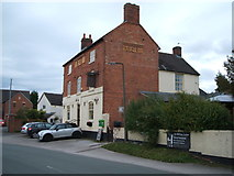 SK2125 : The Bell Inn, Anslow by JThomas