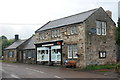 NU0528 : Village shop and former smithy, Chatton by Bill Harrison