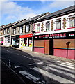 SS9991 : Silver Lounge, Penygraig by Jaggery