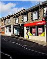 SS9991 : Ladbrokes, Tylacelyn Road, Penygraig by Jaggery