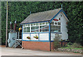 SK0135 : Relocated signal box, Lower Leigh by Chris Allen