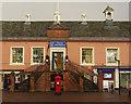 NY4055 : Tourist Information Centre, Carlisle by Ian Taylor