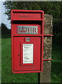 TF7022 : Close up, Elizabeth II postbox on Lynn Road, Roydon by JThomas
