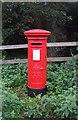 TF6220 : George V postbox, Highgate, King's Lynn by JThomas