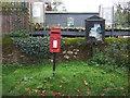 TF7132 : Elizabeth II postbox, Shernborne by JThomas