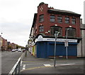 ST3186 : South Wales Locksmiths, Commercial Road, Pill, Newport by Jaggery