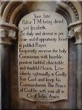 TA0339 : Inside Beverley Minster (7) by Basher Eyre