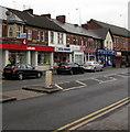 ST3089 : Ladbrokes, Malpas Road, Crindau, Newport by Jaggery