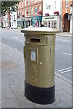 SU8486 : Golden Postbox by N Chadwick