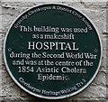 TA3008 : Former Second World War Hospital by Ian S