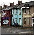 ST3089 : Former Budget Vets premises for sale, Crindau, Newport by Jaggery