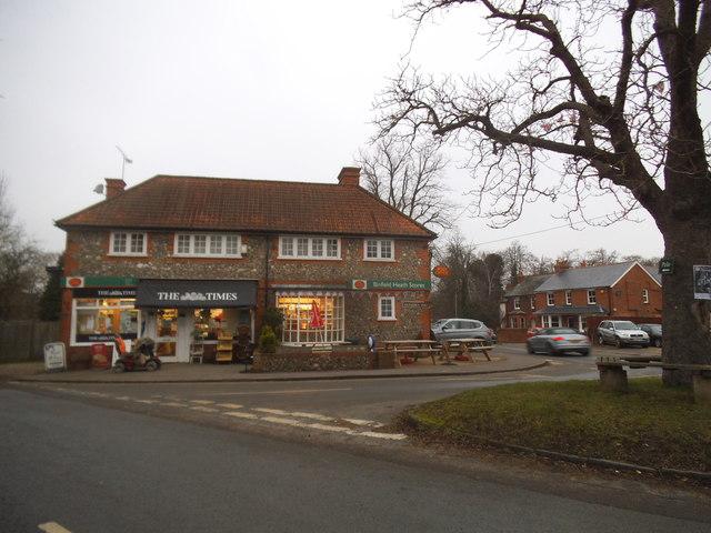 Binfield Heath Stores