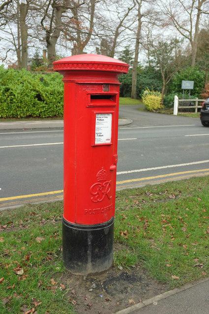 Postbox, Oatlands Drive, Harrogate