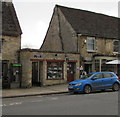 SP2512 : Visitor Information Centre and public toilets, Burford by Jaggery