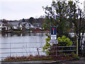 NS5575 : Tannoch Loch by Thomas Nugent