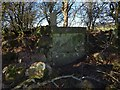NS3777 : Ruins of Ardochbeg: remains of a window by Lairich Rig