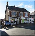 ST1380 : Well Pharmacy and Radyr Post Office, Cardiff by Jaggery