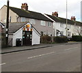 SJ3056 : Kowloon House, Hawarden Road, Caergwrle, Flintshire by Jaggery