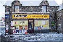 NN8765 : The Premier Atholl Convenience Store in Blair Atholl by Garry Cornes