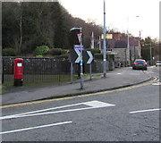 SJ3057 : Queen Elizabeth II pillarbox, Castle Street, Caergwrle, Flintshire by Jaggery