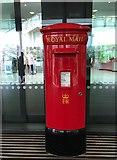 SJ8545 : Postbox in Royal Stoke University Hospital by Jonathan Hutchins