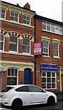 SP0687 : The Little Guitar Shop  in the Jewellery Quarter, Birmingham by Jaggery