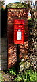 ST4287 : Queen Elizabeth II postbox, Dinch Hill Lane, Undy by Jaggery