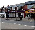 SJ3068 : NatWest Cymru, Shotton by Jaggery