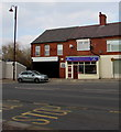 SJ3069 : Alif Express, 102 Chester Road West, Shotton by Jaggery