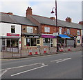 SJ3069 : Aces High in Shotton by Jaggery