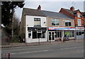 SJ3068 : Graham Weigh Cycles, Shotton by Jaggery