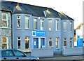 J3774 : Bupa Dental Care, Belfast (February 2018) by Albert Bridge