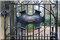 NZ2464 : The west entrance to Leazes Park - ornamental gate by Mike Quinn