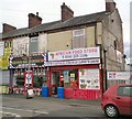 SJ8896 : Shops on Wellington Street, Gorton by Gerald England