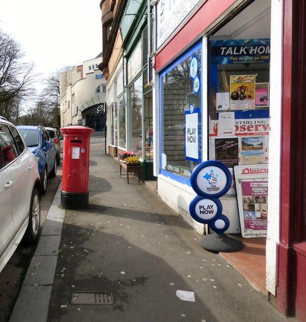 GR Postbox (F8 90)