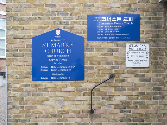 St Mark, St Mark's Place, Wimbledon - Notice board